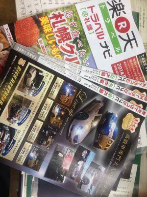 高級車レンタカーリッチレンタカー北海道札幌 楽天トラベル_b0127002_9375697.jpg