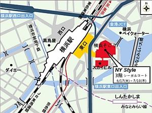 横浜そごうのニューヨークをテーマにしたイベント「NY Style」続報_b0007805_20563034.jpg