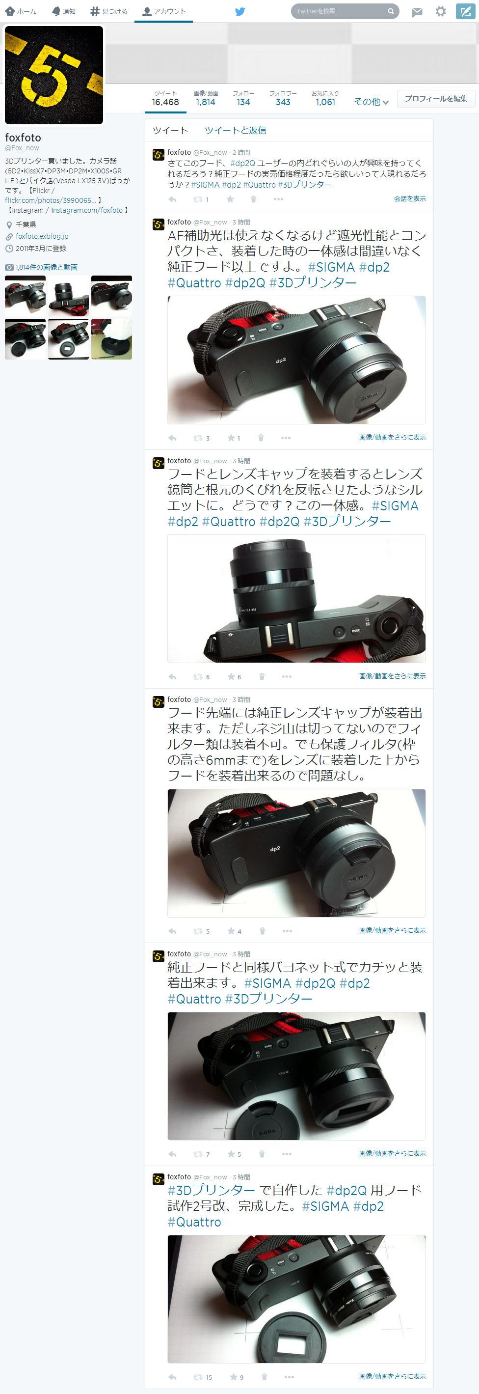 b0213320_1115984.jpg