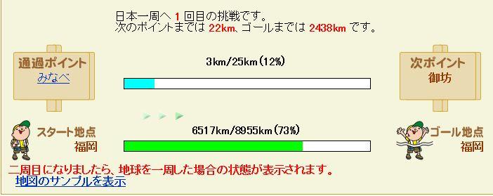 b0008825_10433449.jpg