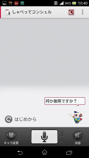 e0249326_1556037.png
