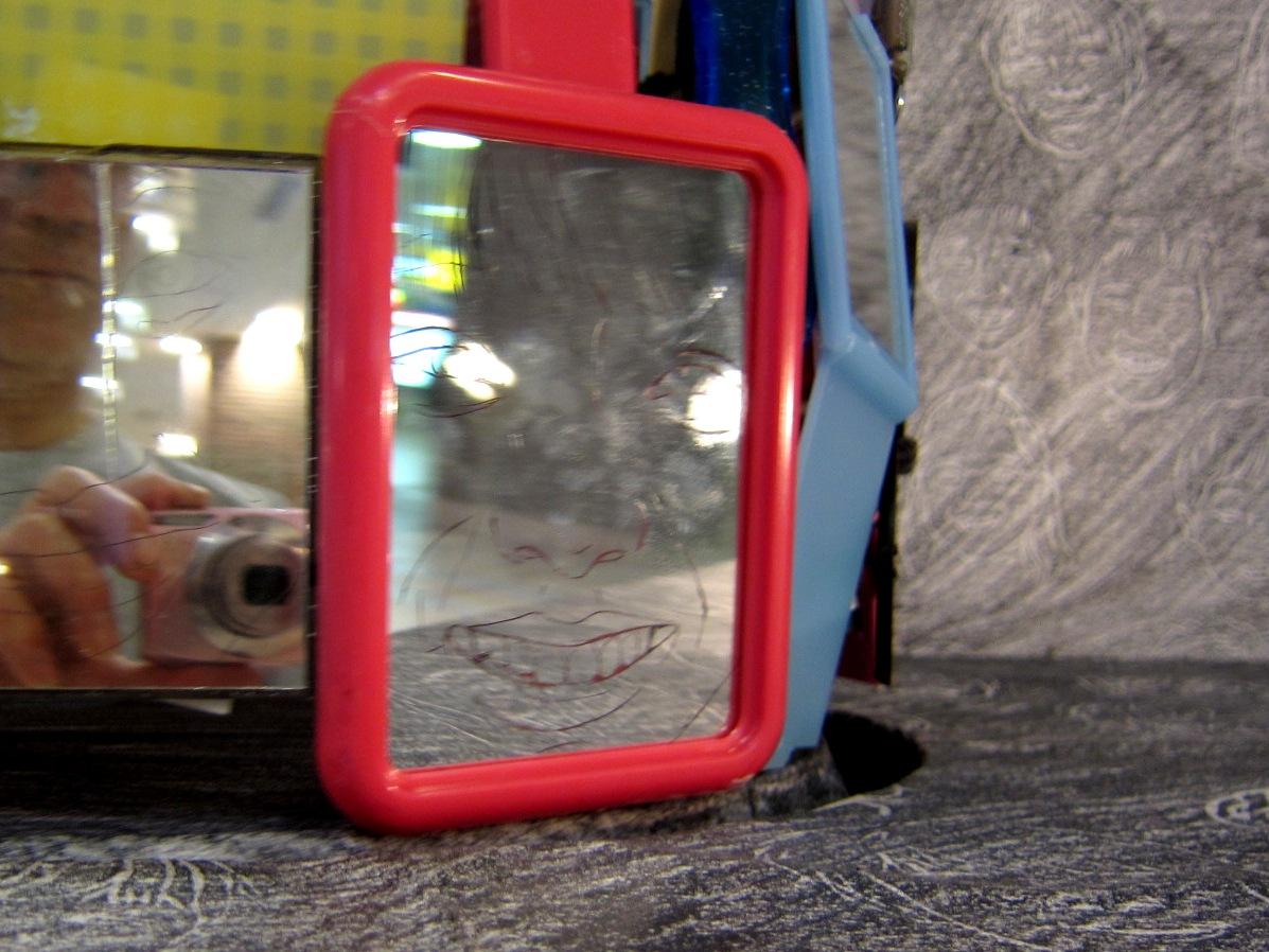 2394)「磯崎道佳 [笑う鏡 smile on the mirror]」 JRタワーARTBOX 6月1日(日)~8月31日(日)_f0126829_19162782.jpg
