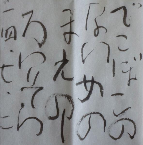 朝歌7月2日_c0169176_07534158.jpg