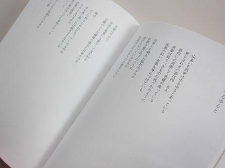 f0071480_18443776.jpg