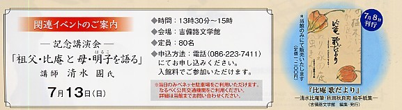 b0029182_1763484.jpg