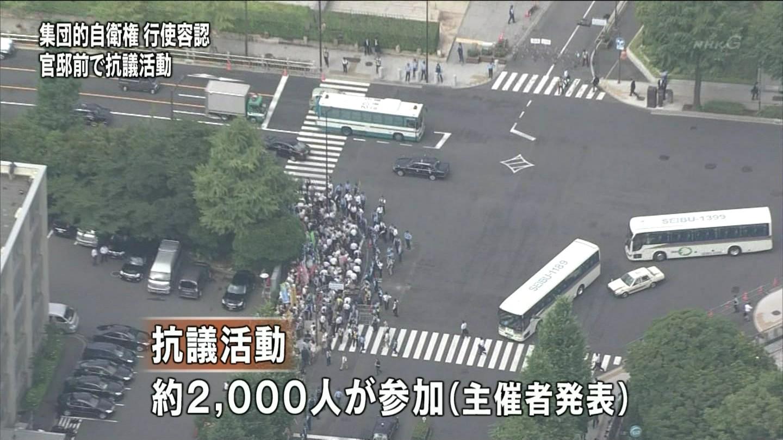 油が入ってこなくなれば日本おわっちゃうもの_d0044584_1042095.jpg