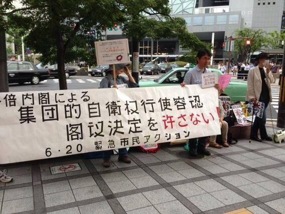 油が入ってこなくなれば日本おわっちゃうもの_d0044584_1051397.jpg