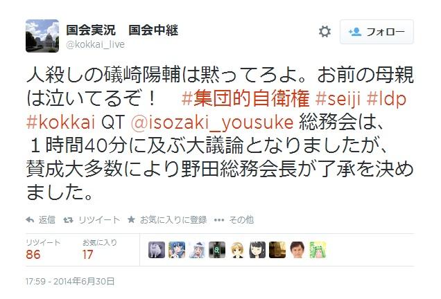 油が入ってこなくなれば日本おわっちゃうもの_d0044584_105361.jpg