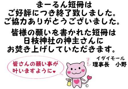 七夕まつりのお知らせ。_b0151490_14403618.jpg