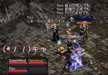 f0072010_2123694.jpg