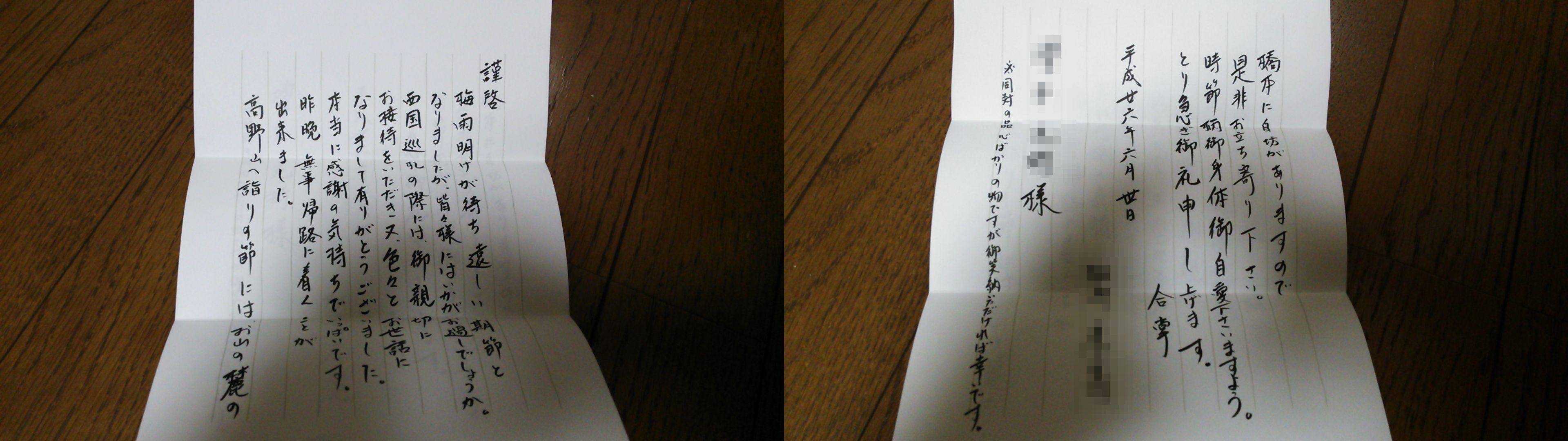 f0219810_1649341.jpg