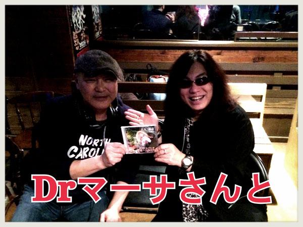 ■いよいよ大分へ!7月5日 15年振りの大分ライブ…_b0183113_2203211.jpg