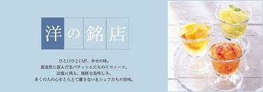 7月10日(木) 通常営業お休みのお知らせ_a0112221_8305127.jpg