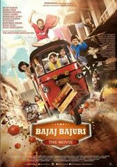 インドネシアの映画: Bajaj Bajuri The Movie _a0054926_17233329.png