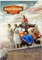 インドネシアの映画: Bajaj Bajuri The Movie _a0054926_17235547.png