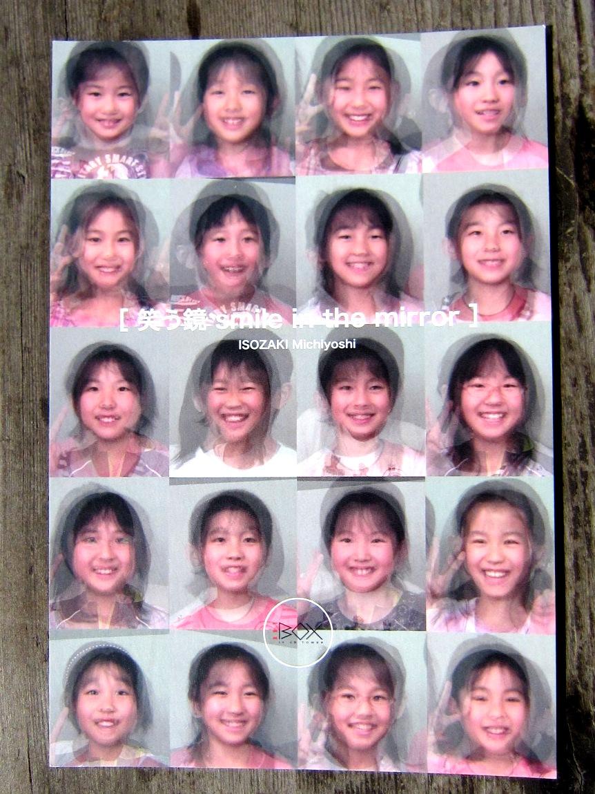 2394)「磯崎道佳 [笑う鏡 smile on the mirror]」 JRタワーARTBOX 6月1日(日)~8月31日(日)_f0126829_8413368.jpg