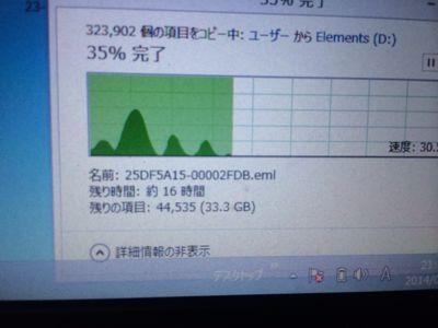 e0069433_1142748.jpg