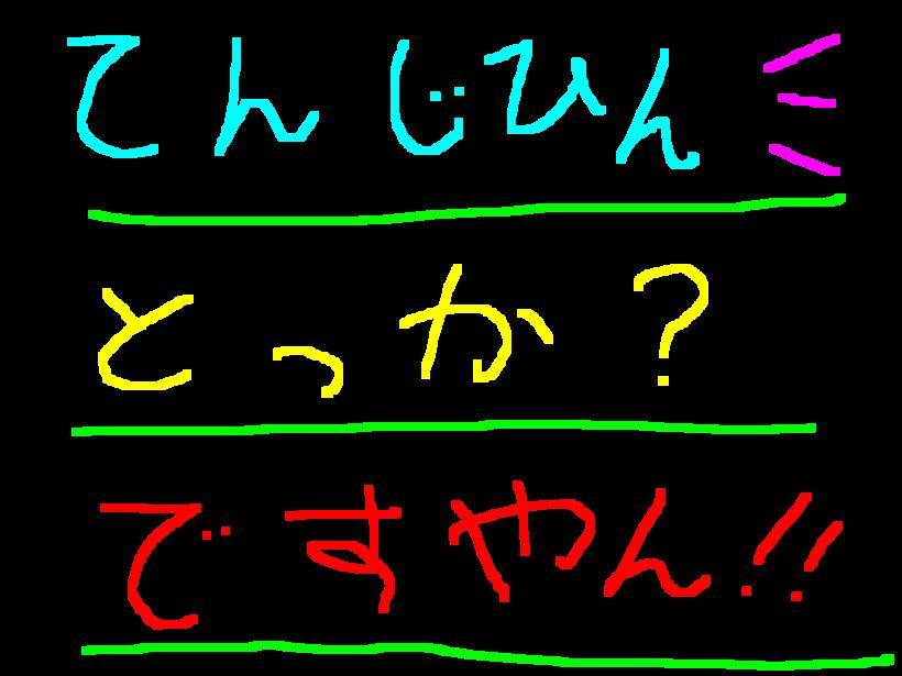 f0056935_13353953.jpg