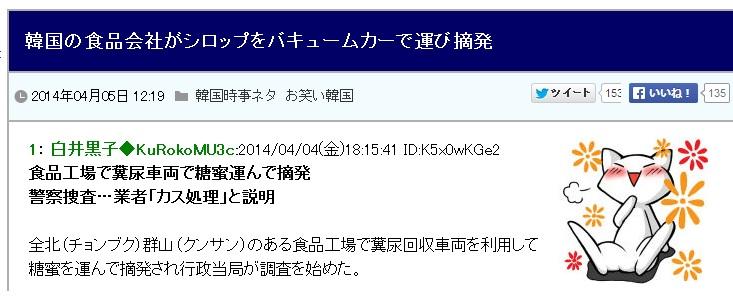 b0331137_11501727.jpg