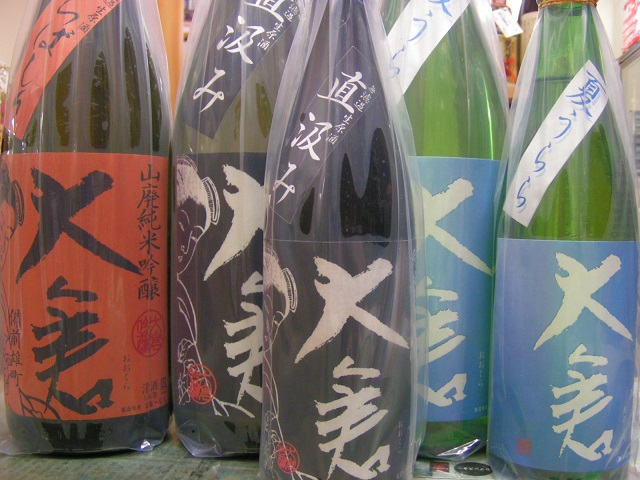 大倉 夏うらら 純米生酒_a0109453_0281794.jpg