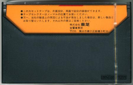 f0232256_17362685.jpg