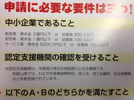 b0293560_2015969.jpg