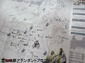 土日祝日は、自転車で上市へ出かけよう_a0243562_17105448.jpg