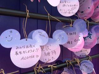七夕のシー_f0204368_22223887.jpg