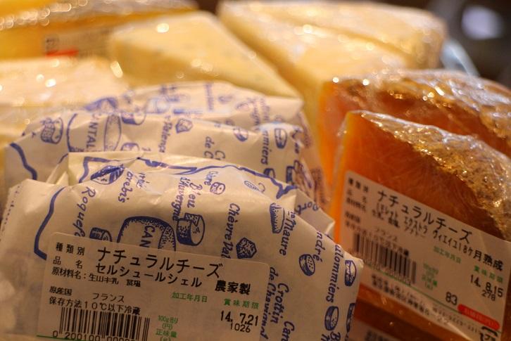 チーズ入荷しました♪_b0016474_12305648.jpg