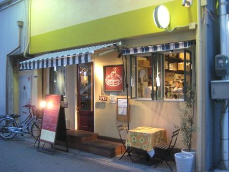 プーリア料理を満喫@La Pignata[堺筋本町/大阪]_c0013687_2294840.jpg