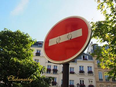 Parisの可愛い標識_f0238789_22101819.jpg