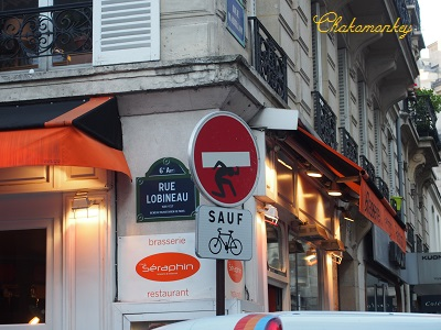 Parisの可愛い標識_f0238789_22104978.jpg