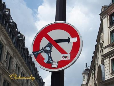 Parisの可愛い標識_f0238789_2211150.jpg