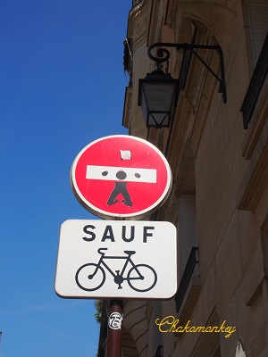 Parisの可愛い標識_f0238789_22125346.jpg