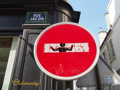 Parisの可愛い標識_f0238789_2285866.jpg