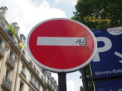 Parisの可愛い標識_f0238789_2294848.jpg