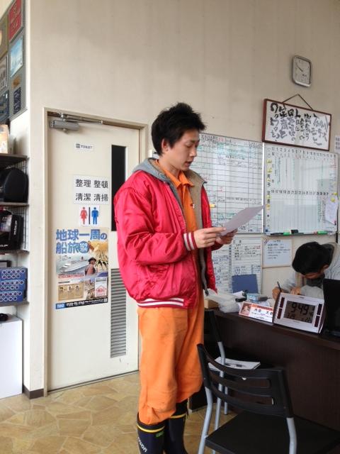 営業マン 北口 寛明(キタグチ ヒロアキ) グッチー_b0127002_10232717.jpg
