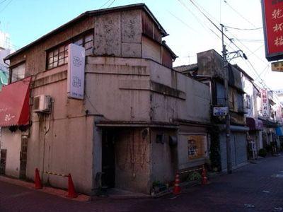 移動中、蒲田でランチ_d0147406_12335857.jpg