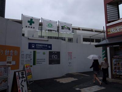 移動中、蒲田でランチ_d0147406_1234189.jpg