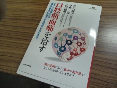 勉強会です_b0141717_22123099.jpg
