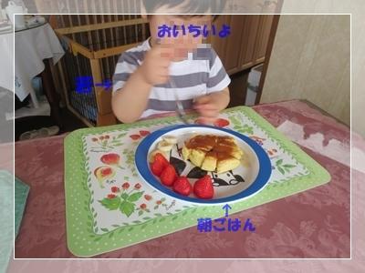 b0167519_2163641.jpg