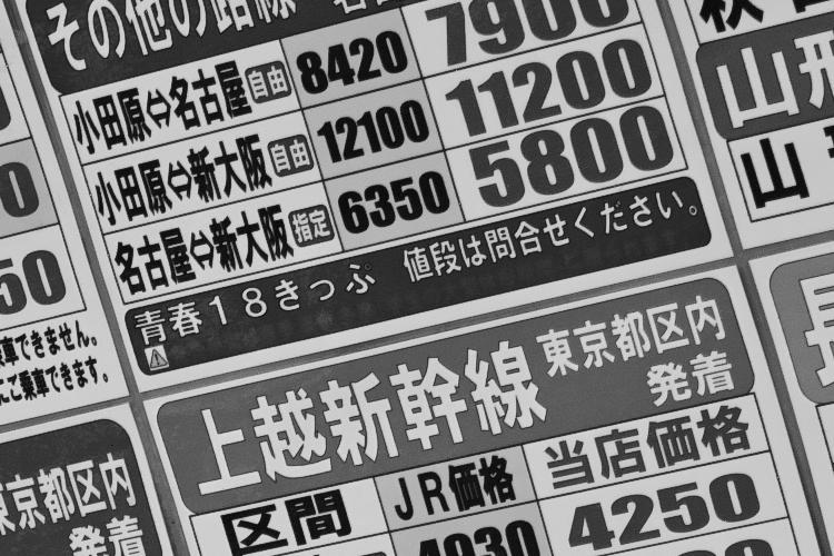 dp2Q × Ginza Snap(自作フードは最終調整中です。)_b0213320_0163346.png