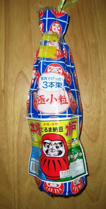 忘れていいの~納豆の糸切れ~_b0081121_6202834.jpg