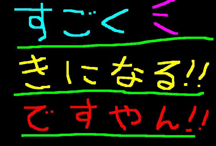f0056935_19514175.jpg