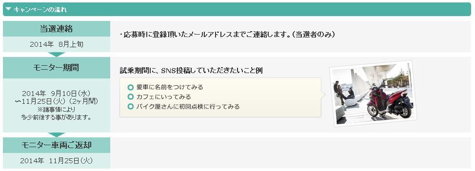 f0056935_20135226.jpg