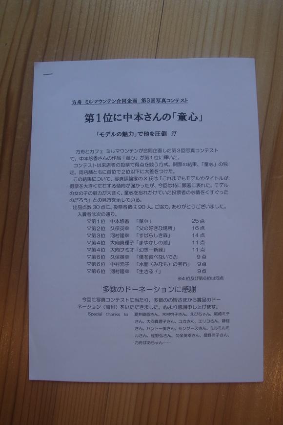 b0207642_2203241.jpg