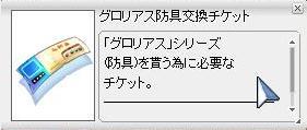 a0051043_39365.jpg