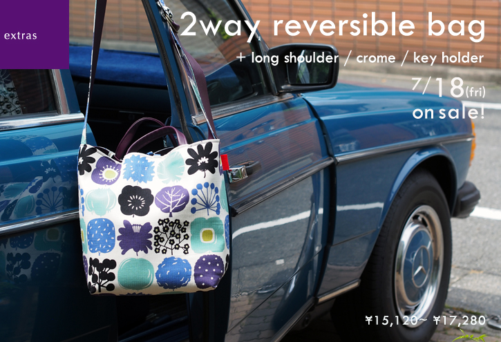 使い方広がる 2way reversible bag _e0243765_12221183.jpg