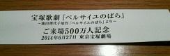 f0019968_10355961.jpg