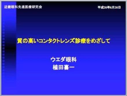 d0226273_12283231.jpg